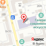 Свердловская областная универсальная научная библиотека им. В.Г. Белинского