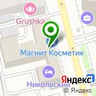 Местоположение компании АСИ-Екатеринбург