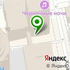 Местоположение компании Терминатор