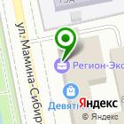 Местоположение компании Завод весового оборудования