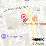 ООО ЛОК-СКЭНАР