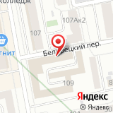 ООО АвиаЭкспресс