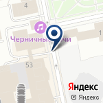 Компания Уральское бюро экспертизы и аккредитации на карте