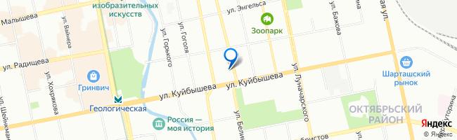 prostitutki-ekaterinburga-s-kartoy