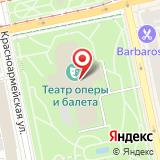 Екатеринбургский государственный академический театр оперы и балета