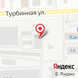 ЗАО Прайм Принт Екатеринбург