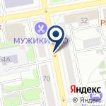 Компания Екатеринбургская детская театральная школа на карте