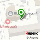 Местоположение компании Красный Диван