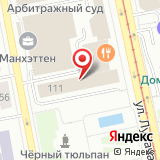 Представительство министерства иностранных дел РФ в г. Екатеринбурге