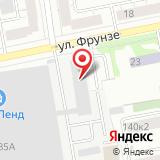 ПАО Свердловский инструментальный завод