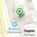 Местоположение компании Адвокатский кабинет Скриповой О.В.