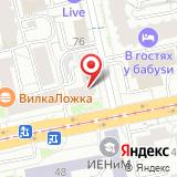 ЗАО Кэнпо-Трейд