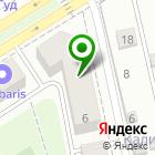Местоположение компании Визит-Екатеринбург