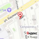 Визит-Екатеринбург