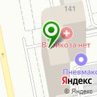 Местоположение компании Уральская коллегия адвокатов Свердловской области