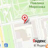 ООО Группа Экспа