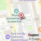 ООО Уралмедпром