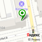 Местоположение компании РОСТ