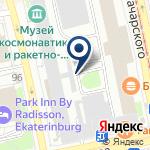 Компания Теле Плюс на карте