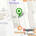 Местоположение компании Канцелярский