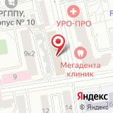 ООО Екатеринбург Панавто