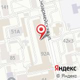Мак Центр Урал
