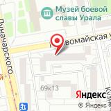 Топ-Ремонт