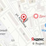 ООО Пилот офис комплект