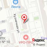 ООО ИНТЕЛЛЕКТ-С