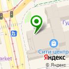 Местоположение компании КОКОН