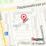ООО УралПолимерПол