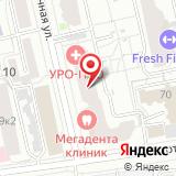 ООО УРО-ПРО