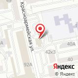 Прокуратура г. Екатеринбурга