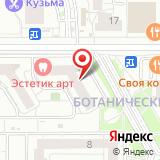 ООО Принт-сервис