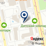 Компания Екатеринбургский зоопарк на карте