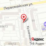 Лаборатория драматического искусства им. М. Чехова