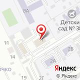 ООО УралМетУтиль