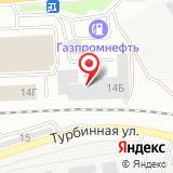 АЗС Газпромнефть-Урал