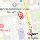 ООО Радоннет
