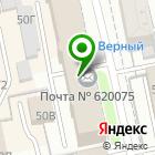 Местоположение компании ВС-Тур Екатеринбург
