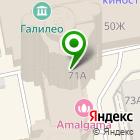Местоположение компании AM/PM