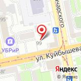 Екатеринбургский мясокомбинат
