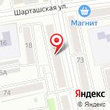 Уральский региональный центр судебной экспертизы