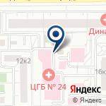 Компания Теккен на карте