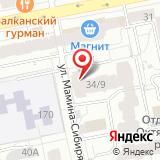 ООО Уральский центр промышленной безопасности