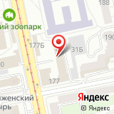 Нотариальная палата Свердловской области