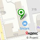 Местоположение компании Нотариальная палата Свердловской области