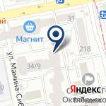 Компания fotobooka.ru на карте
