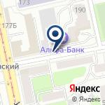 Компания Спектор-Регион на карте