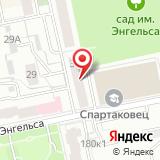ООО Техноград